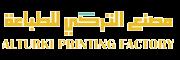 مصنع التركي للطباعة